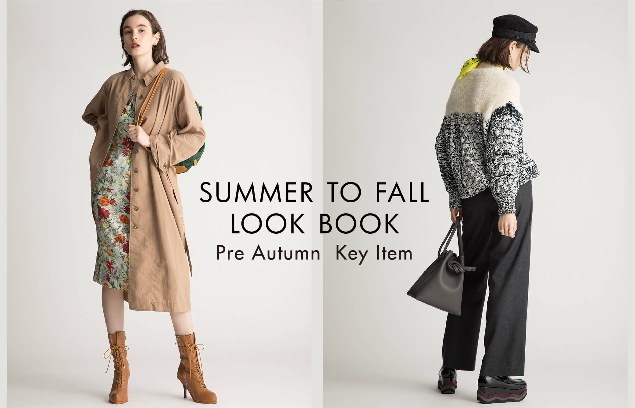 SUMMER TO FALL LOOK BOOK2