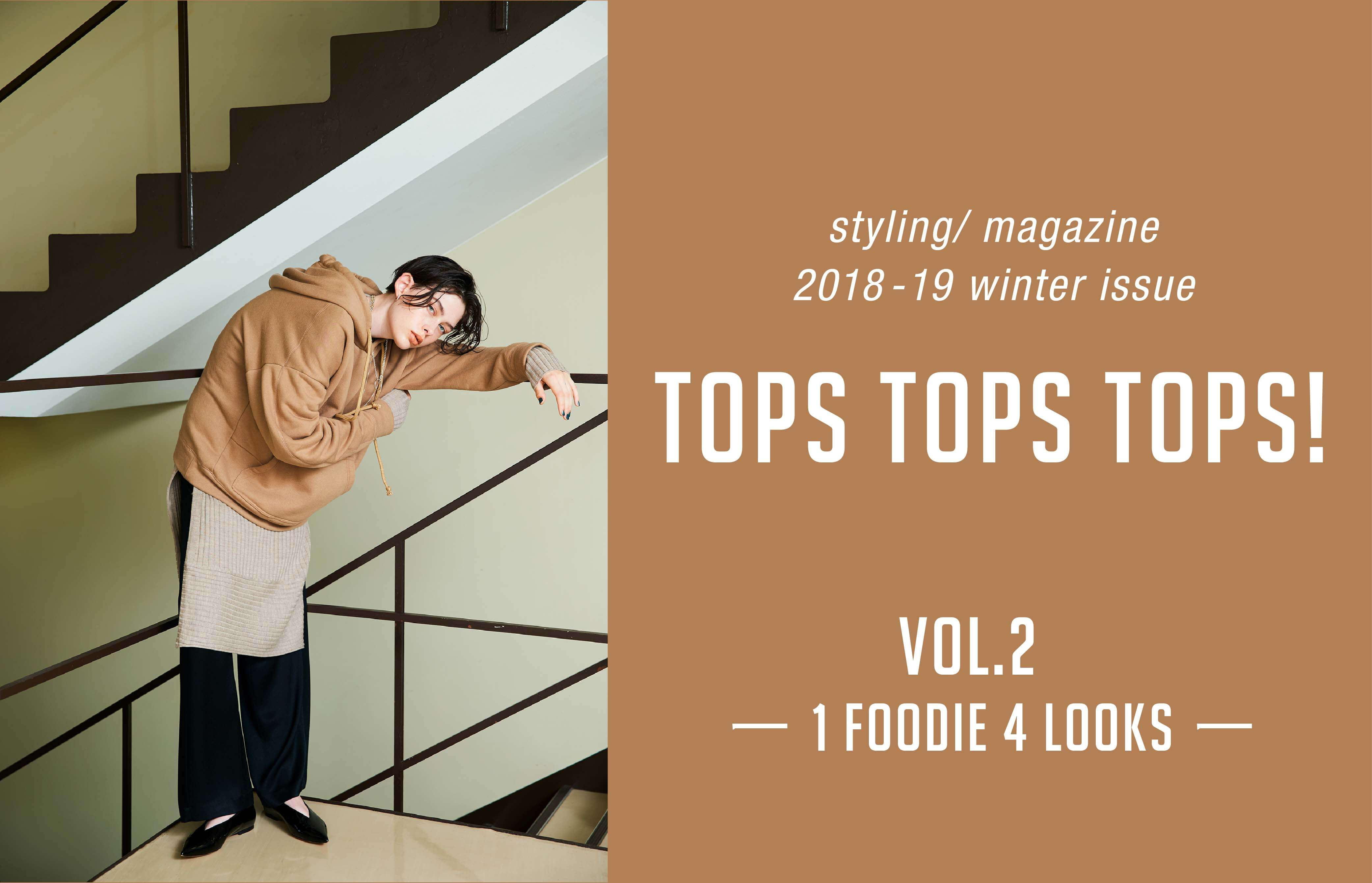 winter_issue2
