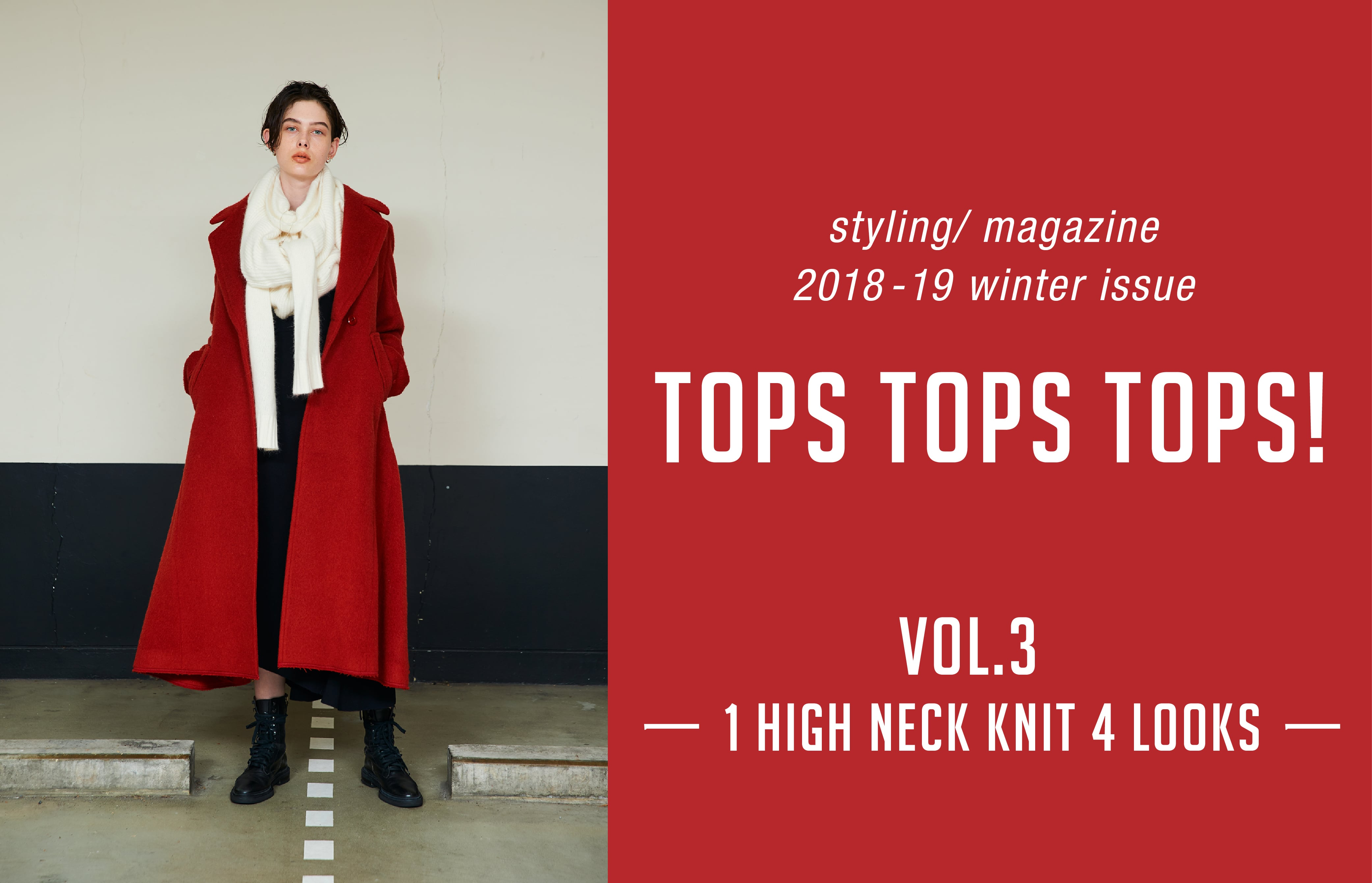 winter_issue3