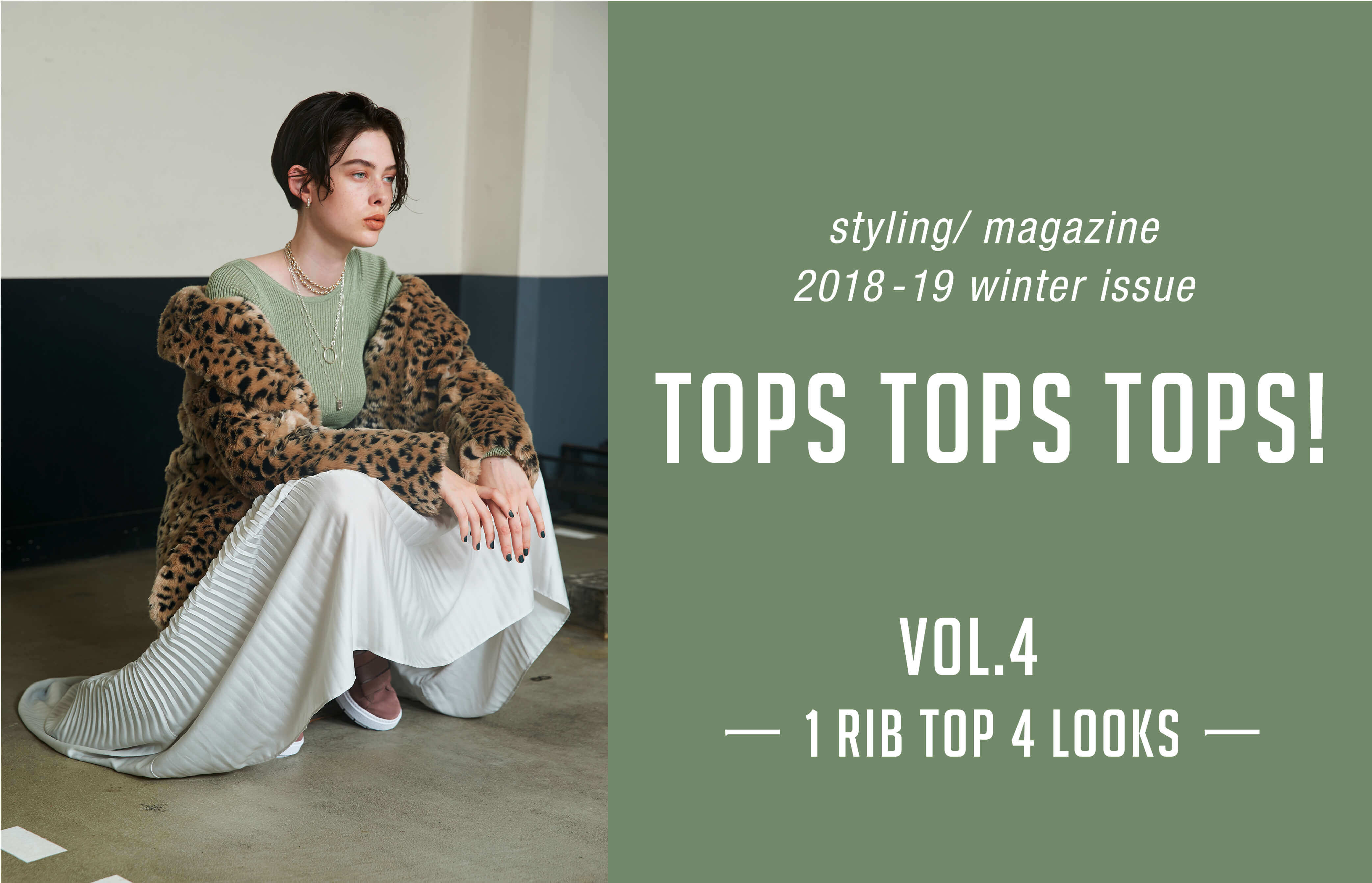 winter_issue4